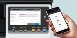 NFC搭載 Android デバイスとの連携